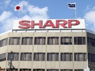 SHARP's NGCPV effort gets the record: 44.4%
